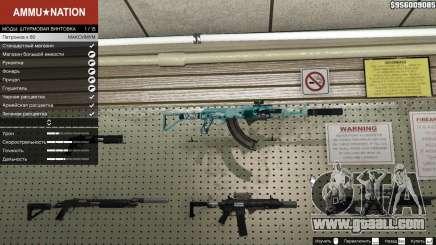 Assault rifle Anime for GTA 5
