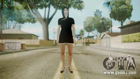 Sofyri HD for GTA San Andreas second screenshot