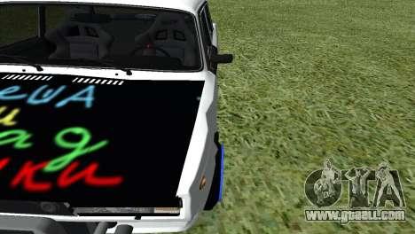 VAZ 2105 Bq Final for GTA San Andreas inner view