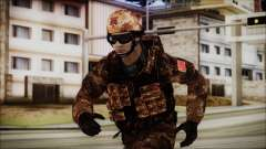 Chinese Army Desert Camo 1 for GTA San Andreas