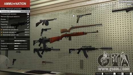 GTA 5 .30 Cal M1 Carbine Rifle second screenshot