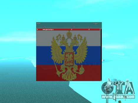 SampGui Flag of Russia with coat of arms for GTA San Andreas