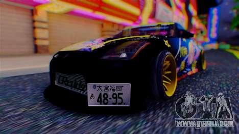 Aero Project Art 0.248 for GTA San Andreas