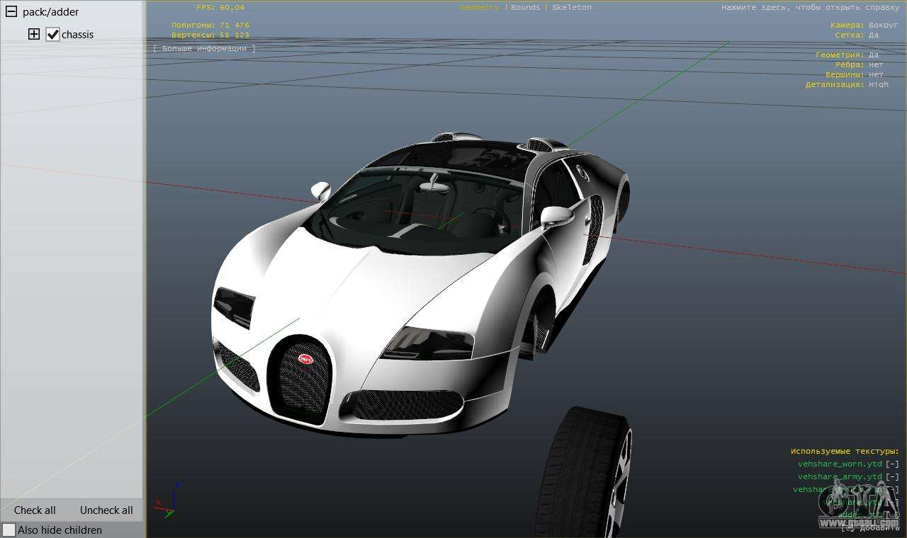 bugatti veyron v6 0 for gta 5. Black Bedroom Furniture Sets. Home Design Ideas