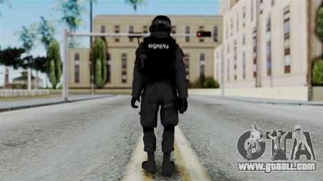 Serbian Zandarmerija v2 for GTA San Andreas third screenshot