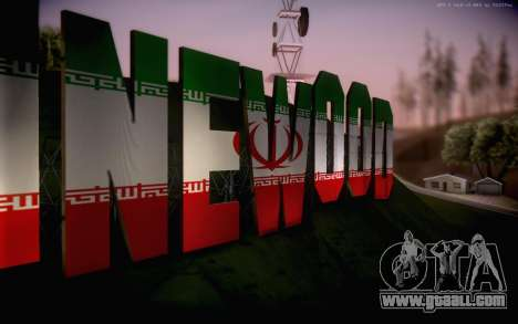 New Vinewood colors Iran flag for GTA San Andreas third screenshot