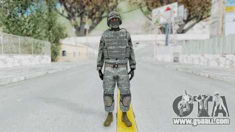 Acu Soldier Balaclava v4 for GTA San Andreas second screenshot