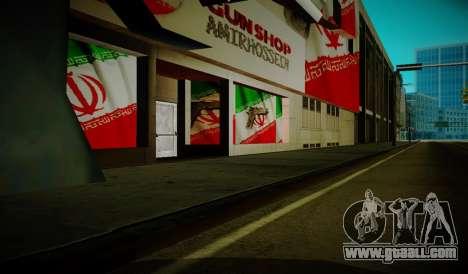 Iranian ammunation for GTA San Andreas second screenshot
