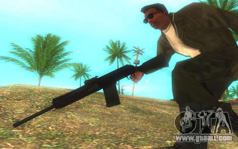 Saiga-12 Gauge for GTA San Andreas third screenshot
