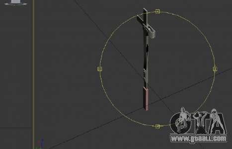 SCB Shup for GTA San Andreas third screenshot