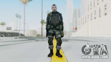 Battery Online Soldier 3 v4 for GTA San Andreas second screenshot