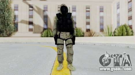 Hodeed SAS 2 for GTA San Andreas second screenshot