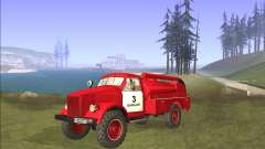 GAZ 63 Fire engine