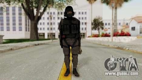 MGSV Phantom Pain Cipher XOF Afghanistan No Mask for GTA San Andreas second screenshot