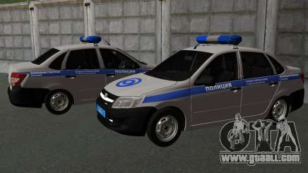 Lada Granta Private security for GTA San Andreas
