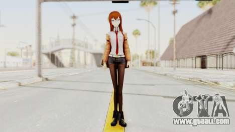 Gate - Steins for GTA San Andreas second screenshot