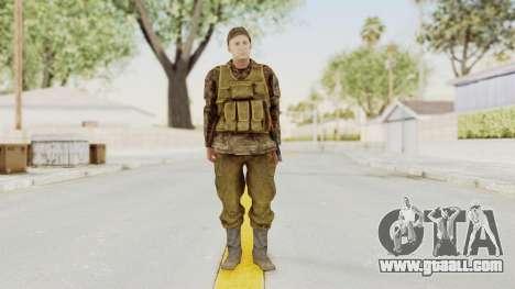 MGSV The Phantom Pain Soviet Union Vest v1 for GTA San Andreas second screenshot