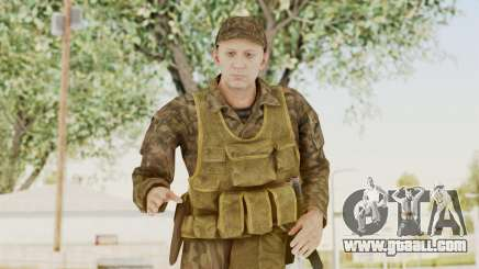 MGSV The Phantom Pain Soviet Union Vest v1 for GTA San Andreas