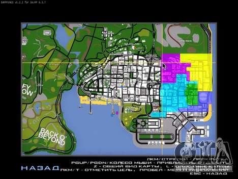 Map for SAMP for GTA San Andreas