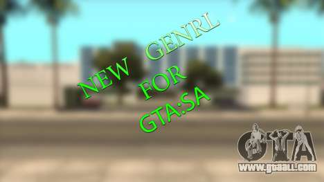 New weapons sounds for GTA San Andreas