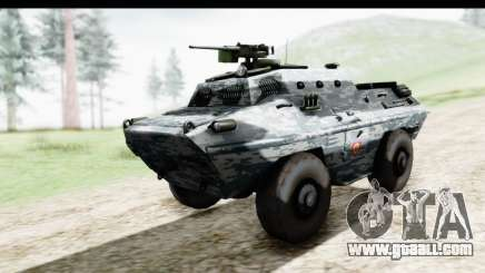 BOV 86M Žandarmerija for GTA San Andreas