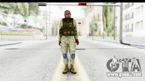 Global Warfare Arab for GTA San Andreas second screenshot