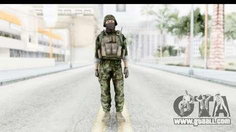 Global Warfare Balkan for GTA San Andreas second screenshot