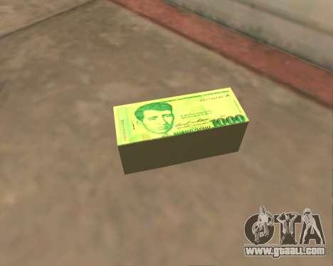 1000 Armenian Dram for GTA San Andreas forth screenshot