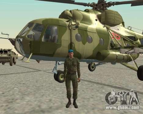 Pak fighters airborne for GTA San Andreas sixth screenshot