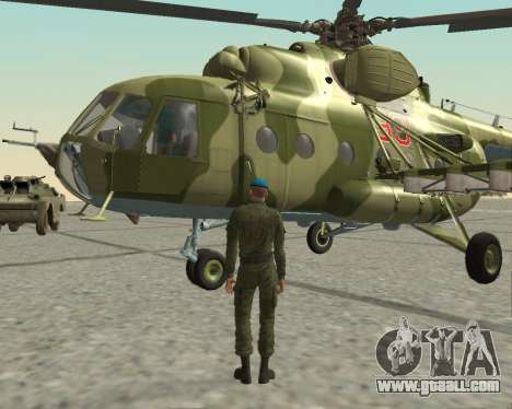 Pak fighters airborne for GTA San Andreas seventh screenshot