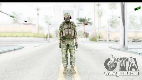 Croatian Soldier for GTA San Andreas second screenshot