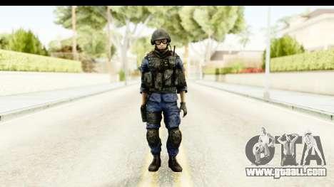PLA Chinese for GTA San Andreas second screenshot