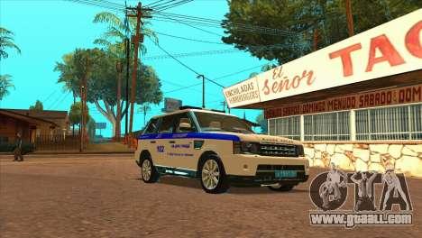 Range Rover Sport ДПС for GTA San Andreas
