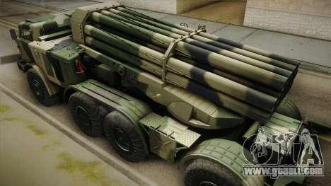 BM-27 Uragan (9P140) for GTA San Andreas inner view