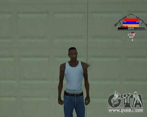 C-HUD Armenian V-1.0 for GTA San Andreas second screenshot