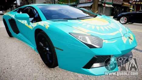 Lamborghini Aventador with a flag of Kazakhstan for GTA 4 right view