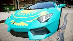 Lamborghini Aventador with a flag of Kazakhstan
