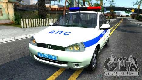 Lada Kalina ДПС for GTA San Andreas