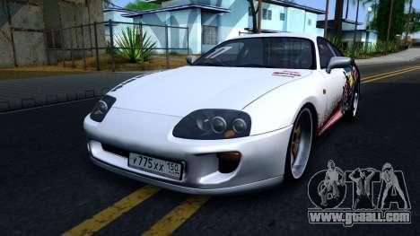 Toyota Supra Drift for GTA San Andreas