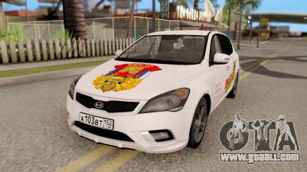 KIA Ceed Training Machine for GTA San Andreas