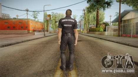 Serbian Border Police Skin for GTA San Andreas third screenshot