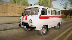 UAZ-452 Ambulance of the city of Odessa