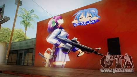 Yurippe Wall for GTA San Andreas second screenshot