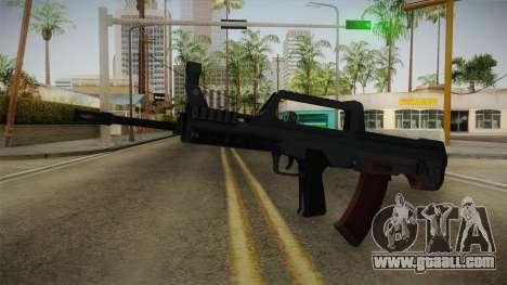 Battlefield 4 - QBZ-95 for GTA San Andreas second screenshot
