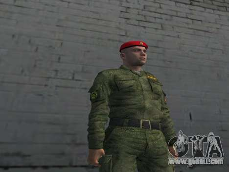 Officer Of Motorized Rifle Troops for GTA San Andreas second screenshot