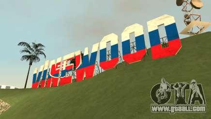Slovakia Vinewood for GTA San Andreas