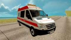 Mercedes-Benz Sprinter 311 CDI L1H2 for GTA San Andreas