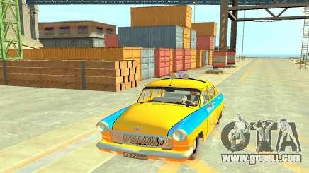 GAZ 21 GAI for GTA 4