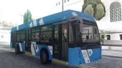 TROLZA 5265