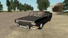 AZLK 2140 Black for GTA San Andreas
